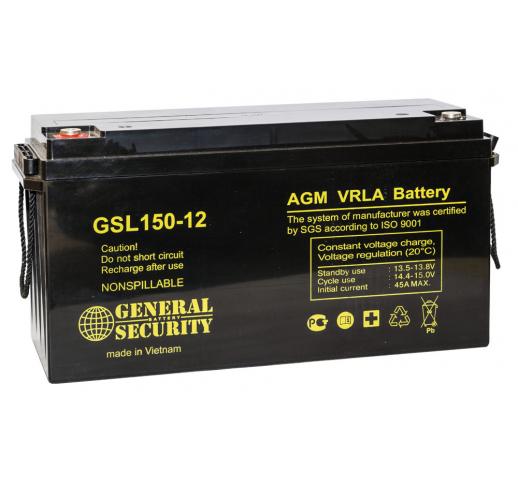Аккумулятор герметичный свинцово-кислотный GENERAL SECURITY GSL12150 (12В, 150Ач)