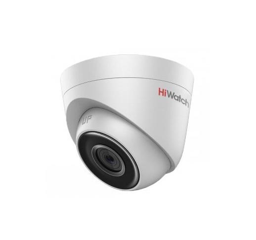 DS-I453 (4 mm) Уличная купольная мини IP-камера