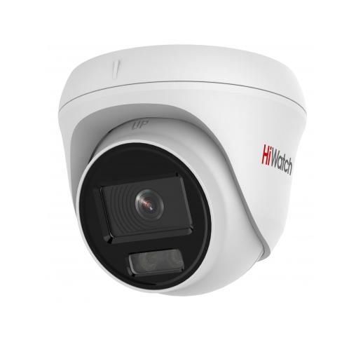 DS-I453L (2.8 mm) ColorVu Уличная купольная IP-камера