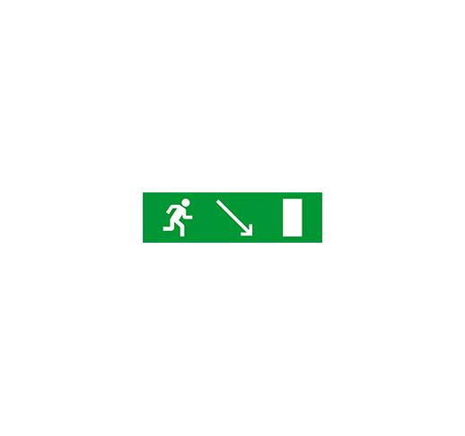 SKAT-12 ВЫХ НАПР ВНИЗ Оповещатель охранно-пожарный световой