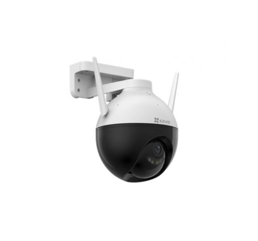 C8C (4 mm) Уличная Wi-Fi камера
