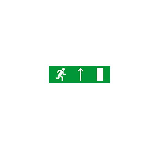 SKAT-12 ВЫХОД ПРЯМО НАПР Оповещатель охранно-пожарный световой