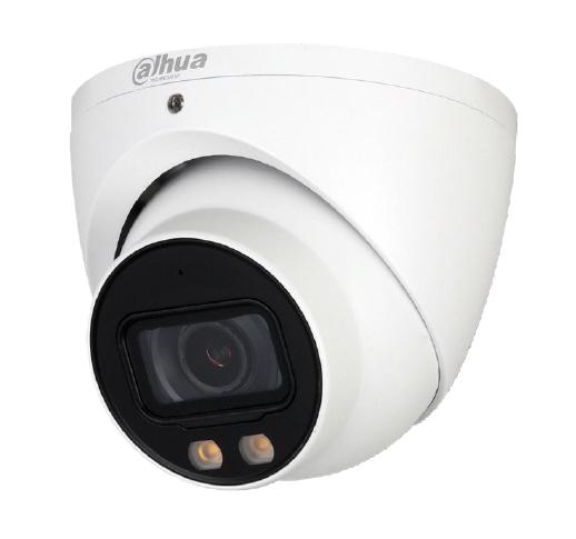 DH-HAC-HDW2249TP-A-LED-0360B Уличная купольная HDCVI-видеокамера