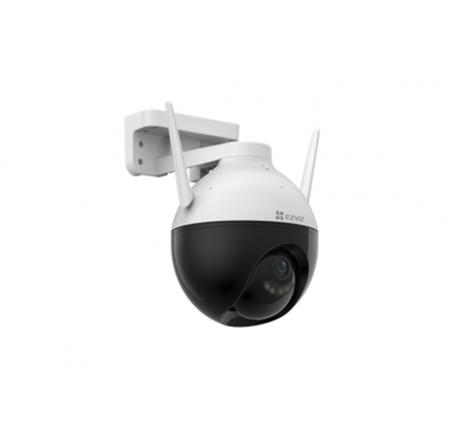 C8C (6 mm) Уличная Wi-Fi камера