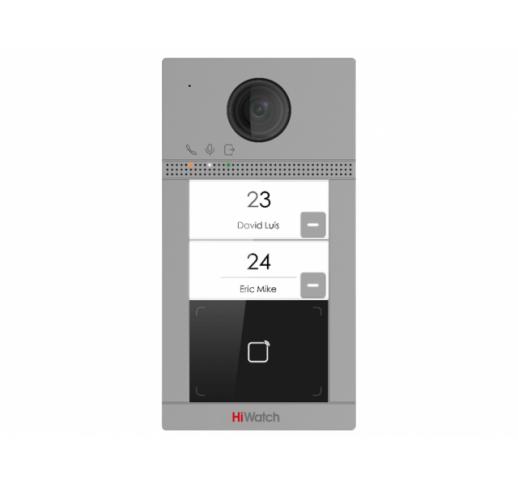 VDP-D4212W/Flush 2Мп IP вызывная панель