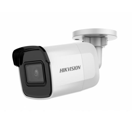 DS-2CD2023G0E-I (2.8mm) Уличная цилиндрическая IP-камера