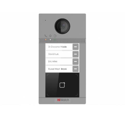 VDP-D4214W/Flush 2Мп IP вызывная панель