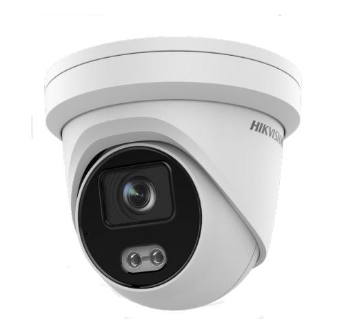 DS-2CD2087G2-LU (2.8mm) Уличная цилиндрическая IP-камера