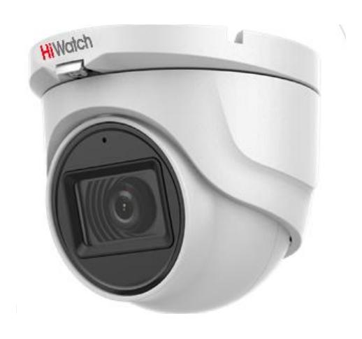 DS-T203A (3.6 mm) Уличная купольная HD-TVI камера