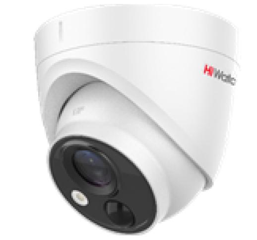 DS-T213 (B) (3.6 mm) Уличная купольная HD-TVI камера