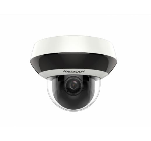 DS-2DE2A404IW-DE3 (C) Скоростная поворотная IP-камера