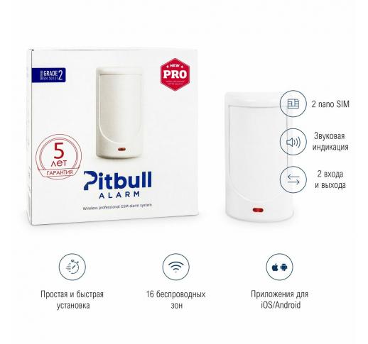 PITBULL PRO-2G-ECO Радиоканальная охранная система
