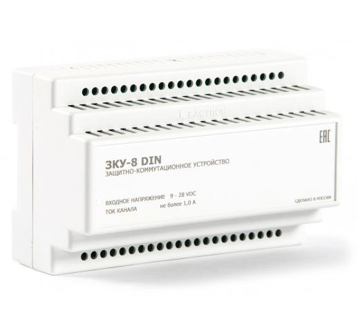 ЗКУ - 8 DIN Защитно-коммутационное устройство