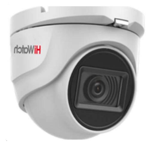 DS-T503 (С) (2.8 mm) Уличная HD-TVI камера