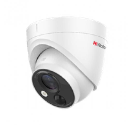 DS-T513 (B) (3.6 mm) Уличная купольная HD-TVI камера