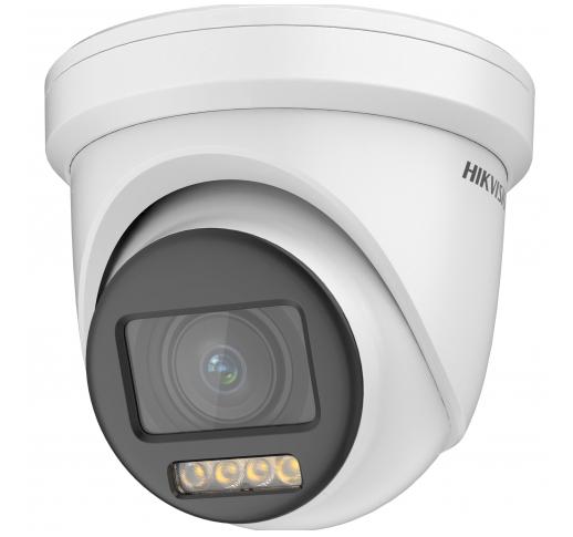 DS-2CE79DF8T-AZE (2.8-12mm) Уличная купольная HD-TVI камера