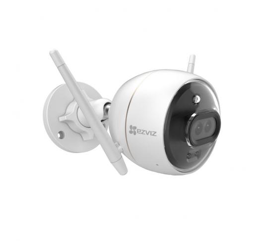 C3X (2.8mm) Уличная Wi-Fi камера