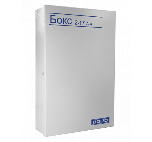 Бокс-24 исп.0 (Бокс-24/17М5) Бокс для установки двух аккумуляторов