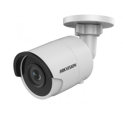 DS-2CD2023G0-I (4mm) Уличная цилиндрическая IP-камера