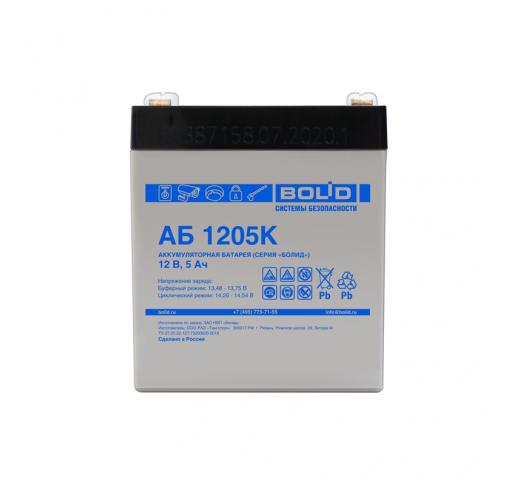 АБ 1205К Аккумулятор