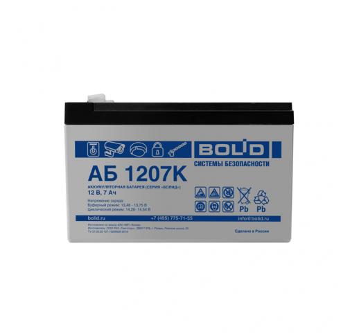 АБ 1207К Аккумулятор