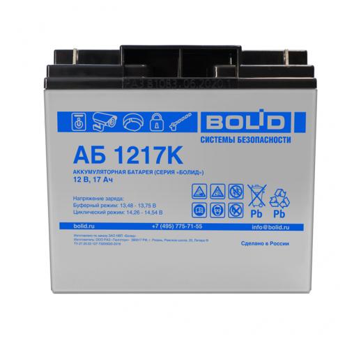 АБ 1217К Аккумулятор