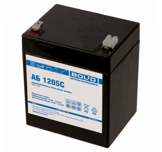 АБ 1205С Аккумулятор