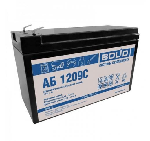 АБ 1209С Аккумулятор