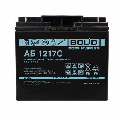 АБ 1217С Аккумулятор