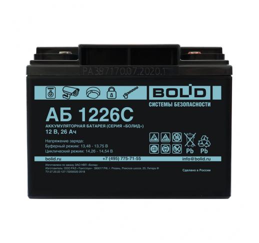 АБ 1226С Аккумулятор