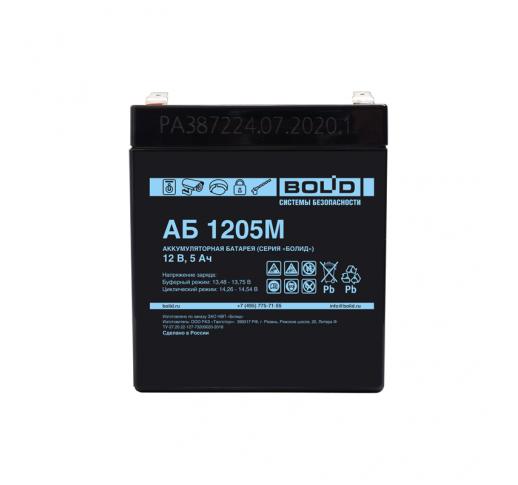 АБ 1205М Аккумулятор