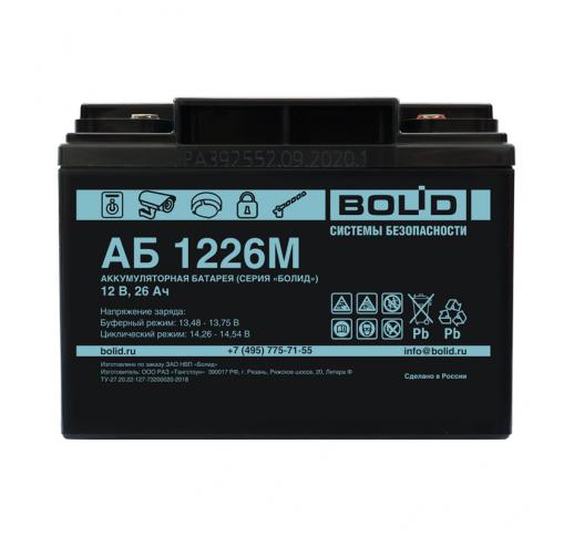 АБ 1226М Аккумулятор