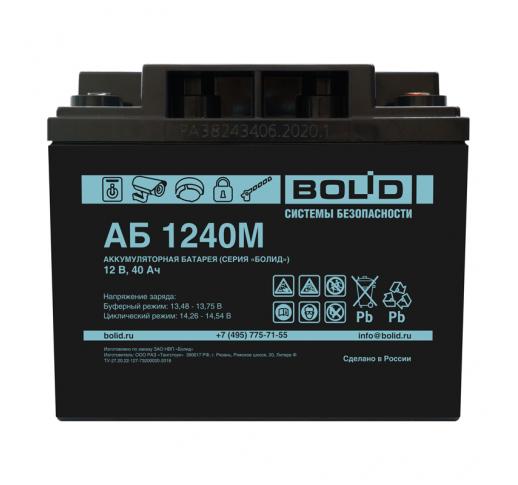 АБ 1240М Аккумулятор