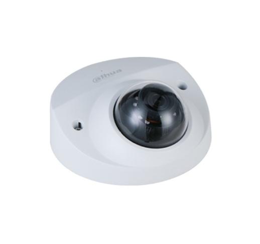 DH-IPC-HDBW2431FP-AS-0280B Видеокамера IP уличная мини-купольная