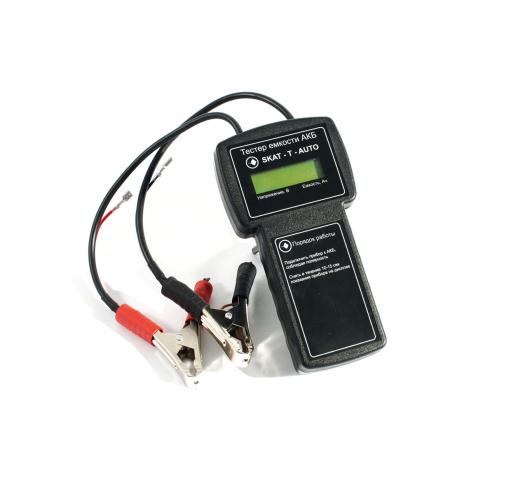 SKAT-T-AUTO Автоматический тестер контроля емкости  АКБ