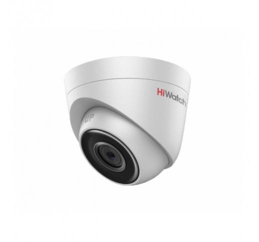 DS-I203 (C) (4 mm) Уличная IP-камера