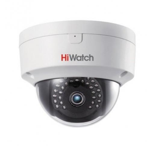 DS-I252S (4 mm) Внутренняя купольная IP-камера