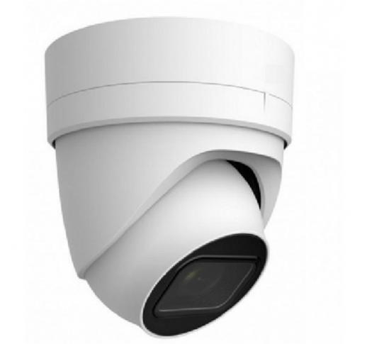 IDMV81IR Купольная IP видеокамера