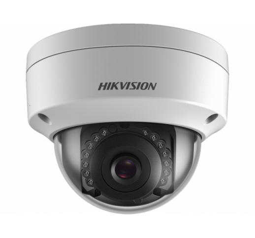 DS-2CD2143G0-IU (6mm) Уличная купольная IP-камера