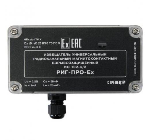 РИГ-ПРО-Ex (ИО 102-4/2) Извещатель охранный магнитоконтактный универсальный