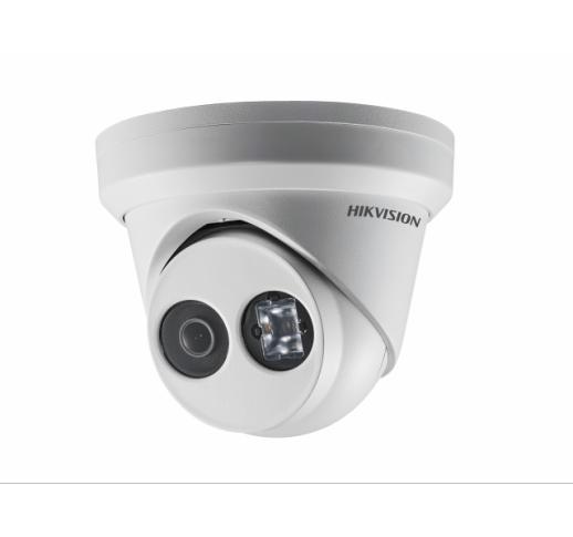 DS-2CD2343G0-I (8mm) Уличная IP-камера с EXIR-подсветкой